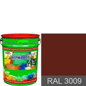 """Фото 8 - Краска """"Нержамет RAL 3009 Оксидно-красный"""" антикоррозионная полуглянцевая для металла """"КрасКо""""."""