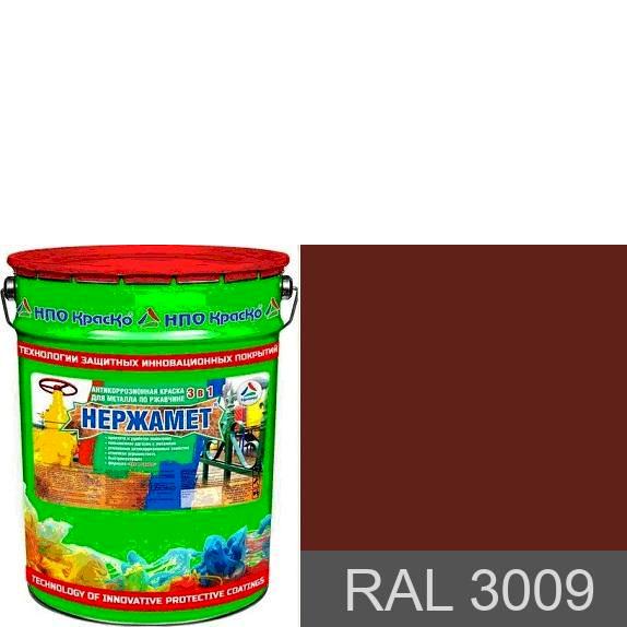 """Фото 1 - Краска """"Нержамет RAL 3009 Оксидно-красный"""" антикоррозионная полуглянцевая для металла """"КрасКо""""."""