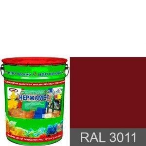 """Фото 9 - Краска """"Нержамет RAL 3011 Коричнево-красный"""" антикоррозионная полуглянцевая для металла """"КрасКо"""" 17 кг."""