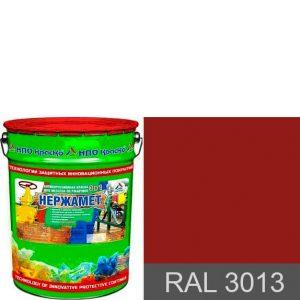 """Фото 11 - Краска """"Нержамет RAL 3013 Томатно-красный"""" антикоррозионная полуглянцевая для металла """"КрасКо""""."""