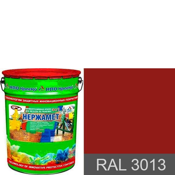 """Фото 1 - Краска """"Нержамет RAL 3013 Томатно-красный"""" антикоррозионная полуглянцевая для металла """"КрасКо""""."""