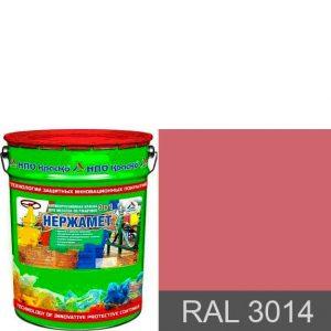 "Фото 12 - Краска ""Нержамет RAL 3014 Антик розовый"" антикоррозионная полуглянцевая для металла ""КрасКо"" 17 кг."
