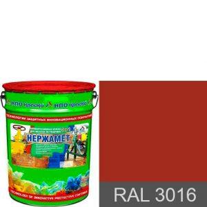 """Фото 14 - Краска """"Нержамет RAL 3016 Кораллово-красный"""" антикоррозионная полуглянцевая для металла """"КрасКо""""."""
