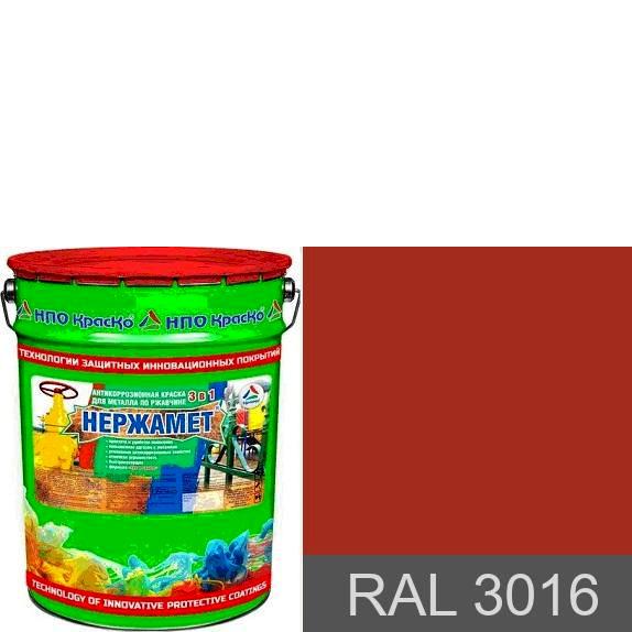 """Фото 1 - Краска Нержамет """"RAL 3016 Кораллово-красный"""" антикоррозионная полуглянцевая для металла """"Вес - 20 кг"""" КрасКо."""