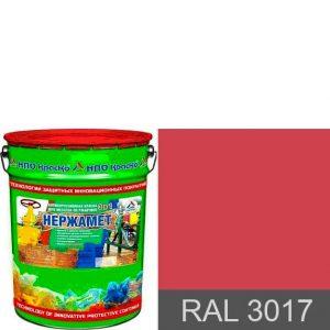 """Фото 15 - Краска """"Нержамет RAL 3017 Розовый"""" антикоррозионная полуглянцевая для металла """"КрасКо"""" 17 кг."""