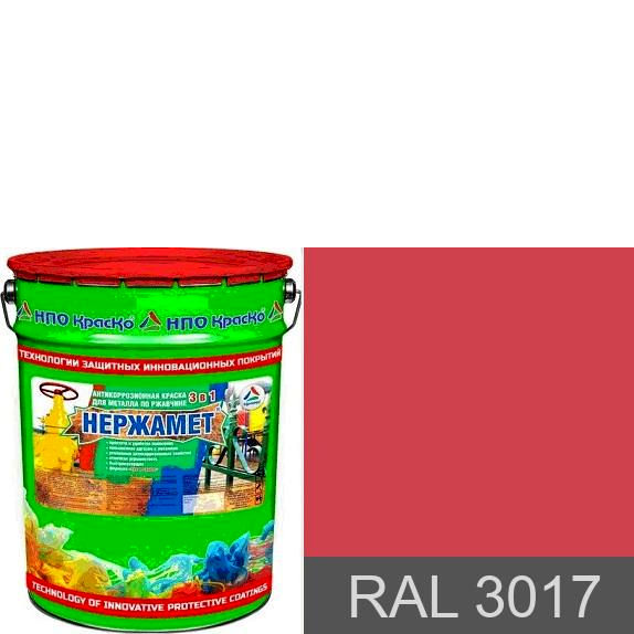 "Фото 1 - Краска Нержамет ""RAL 3017 Розовый"" антикоррозионная полуглянцевая для металла ""Вес - 20 кг"" КрасКо."