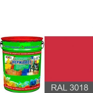 """Фото 16 - Краска """"Нержамет RAL 3018 Клубнично-красный"""" антикоррозионная полуглянцевая для металла """"КрасКо"""" 17 кг."""