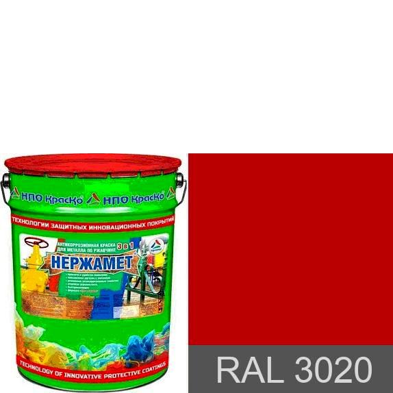 """Фото 1 - Краска Нержамет """"RAL 3020 Транспортный красный"""" антикоррозионная полуглянцевая для металла """"Вес - 20 кг"""" КрасКо."""