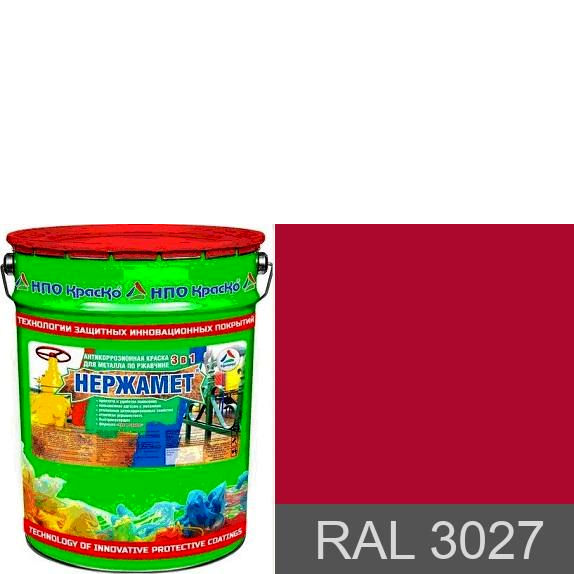 """Фото 1 - Краска Нержамет """"RAL 3027 Малиново-красный"""" антикоррозионная полуглянцевая для металла """"Вес - 20 кг"""" КрасКо."""