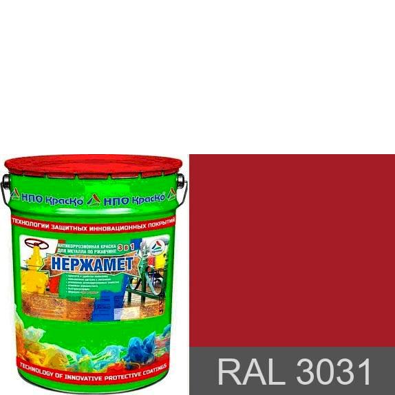 """Фото 1 - Краска Нержамет """"RAL 3031 Красный ориент"""" антикоррозионная полуглянцевая для металла """"Вес - 20 кг"""" КрасКо."""