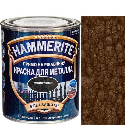 """Фото 1 - Краска """"Hammerite"""" Коричневая, молотковая для металла 3 в 1 """"Хаммерайт""""."""