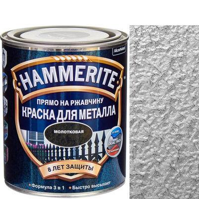 """Фото 1 - Краска """"Hammerite"""" Серебристо-Серая, молотковая для металла 3 в 1 """"Хаммерайт""""."""