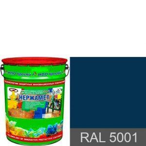 "Фото 2 - Краска ""Нержамет RAL 5001 Зелёно-синий"" антикоррозионная полуглянцевая для металла ""КрасКо"" 17 кг."