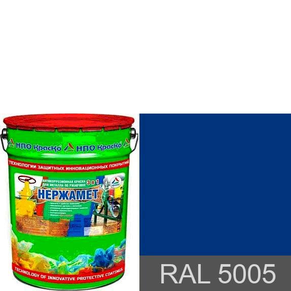 """Фото 1 - Краска Нержамет """"RAL 5005 Сигнальный синий"""" антикоррозионная полуглянцевая для металла """"Вес - 20 кг"""" КрасКо."""