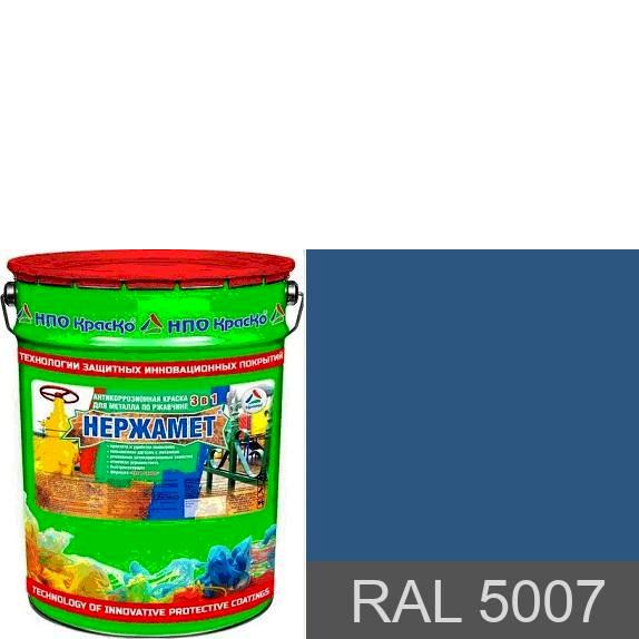 "Фото 1 - Краска ""Нержамет RAL 5007 Бриллиантово синий"" антикоррозионная полуглянцевая для металла ""КрасКо""."