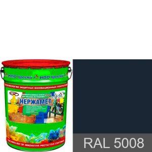 "Фото 8 - Краска ""Нержамет RAL 5008 Серо-синий"" антикоррозионная полуглянцевая для металла ""КрасКо"" 17 кг."
