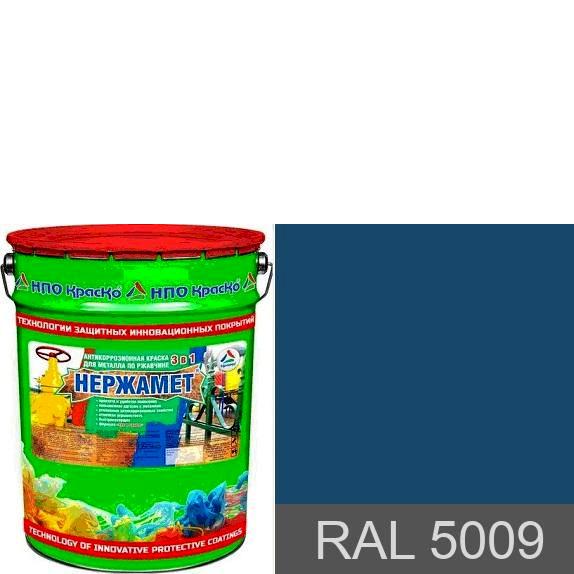 "Фото 1 - Краска ""Нержамет RAL 5009 Лазурно-синий"" антикоррозионная полуглянцевая для металла ""КрасКо""."