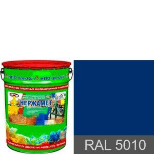 """Фото 10 - Краска """"Нержамет RAL 5010 Горечавково-синий"""" антикоррозионная полуглянцевая для металла """"КрасКо"""" 20 кг."""