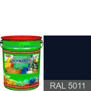 "Фото 11 - Краска ""Нержамет RAL 5011 Синяя сталь"" антикоррозионная полуглянцевая для металла ""КрасКо"" 17 кг."