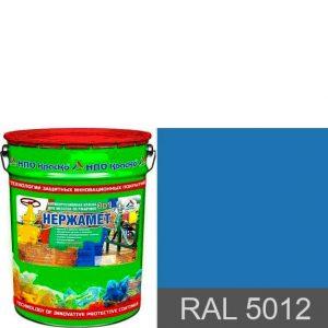 "Фото 12 - Краска ""Нержамет RAL 5012 Голубой"" антикоррозионная полуглянцевая для металла ""КрасКо"" 17 кг."