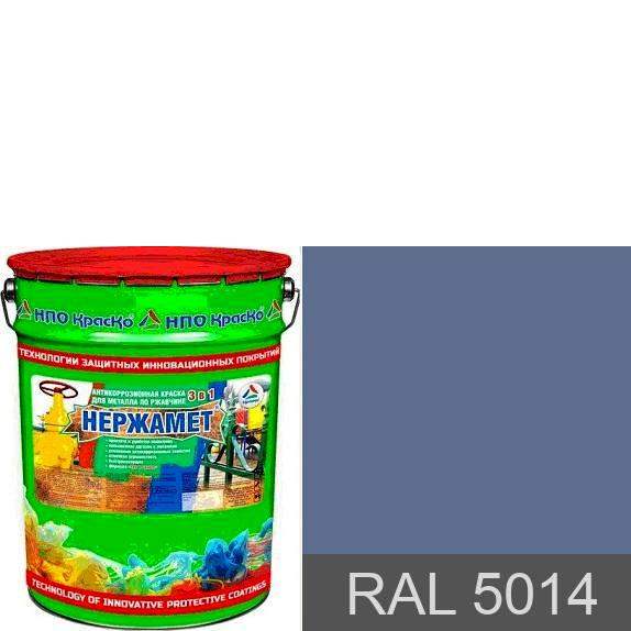 """Фото 1 - Краска Нержамет """"RAL 5014 Голубино-синий"""" антикоррозионная полуглянцевая для металла """"Вес - 20 кг"""" КрасКо."""