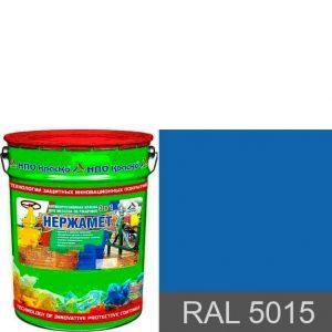 "Фото 15 - Краска ""Нержамет RAL 5015 Небесно-синий"" антикоррозионная полуглянцевая для металла ""КрасКо"" 20 кг."