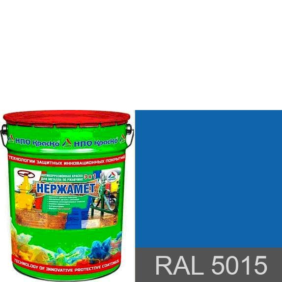 "Фото 1 - Краска Нержамет ""RAL 5015 Небесно-синий"" антикоррозионная полуглянцевая для металла ""Вес - 20 кг"" КрасКо."