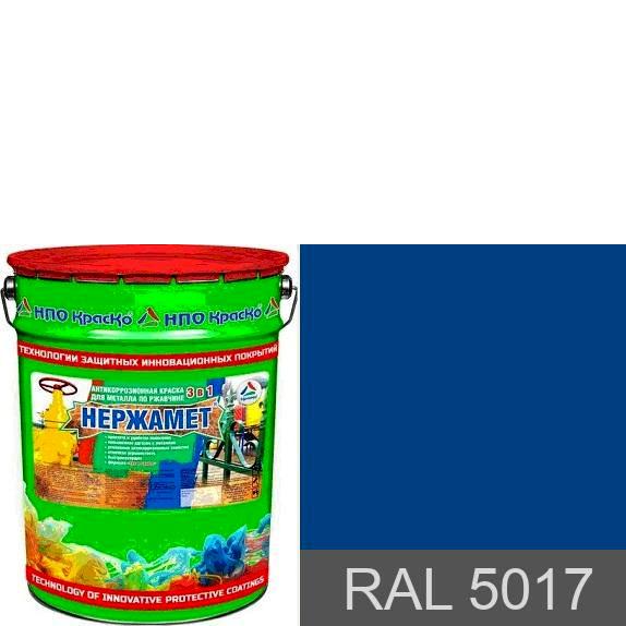 """Фото 1 - Краска Нержамет """"RAL 5017 Транспортный синий"""" антикоррозионная полуглянцевая для металла """"Вес - 20 кг"""" КрасКо."""