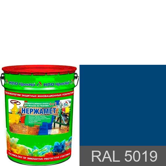 "Фото 1 - Краска Нержамет ""RAL 5019 Капри синий"" антикоррозионная полуглянцевая для металла ""Вес - 20 кг"" КрасКо."