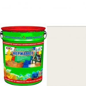 """Фото 1 - Эмаль """"Гидростоун 2 УФ"""" полиуретановая полуглянцевая для бетонных и металлических бассейнов """"КрасКо""""."""