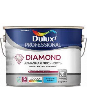"""Фото 16 - Краска """"Dulux"""" Даймонд Матт (Diamond Matt) акриловая износостойкая матовая интерьерная """"AkzoNobel""""."""