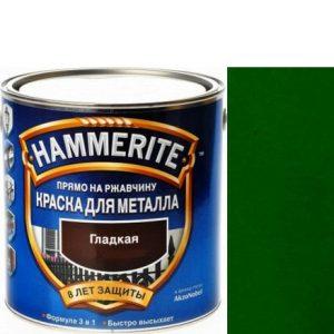 """Фото 9 - Краска """"Hammerite"""" Зеленый Лист, гладкая глянцевая для металла 3 в 1 """"Хаммерайт""""."""