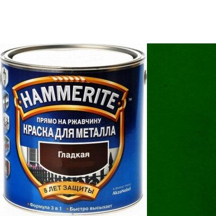 """Фото 1 - Краска """"Hammerite"""" Зеленый Лист, гладкая глянцевая для металла 3 в 1 """"Хаммерайт""""."""