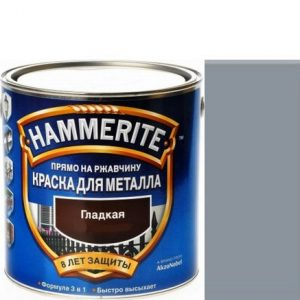 """Фото 13 - Краска """"Hammerite"""" Серая, гладкая глянцевая для металла 3 в 1 """"Хаммерайт""""."""