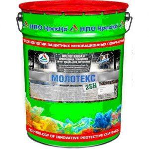 Фото 1 - Молотекс 2SH - молотковая  эпоксидная глянцевая грунт-эмаль «3 в 1» для черных и цветных металлов (Серебристый).