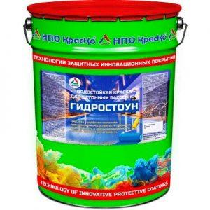 """Фото 2 - Краска """"Гидростоун"""" полиуретановая матовая водостойкая для бетонных бассейнов """"КрасКо""""."""