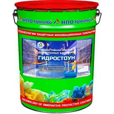 """Фото 1 - Краска """"Гидростоун"""" полиуретановая матовая водостойкая для бетонных бассейнов """"КрасКо""""."""