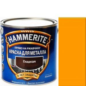 """Фото 7 - Краска """"Hammerite"""" Желтая, гладкая глянцевая для металла 3 в 1 """"Хаммерайт""""."""