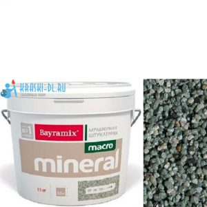 "Фото 13 - Штукатурка ""Макроминерал 1018"" (Macro Mineral) мраморная, фракция Macro 1,5-2,0 мм ""Bayramix""."