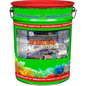 Фото 12 - Эпостат VD-70 - промышленная водно-эпоксидная антикоррозионная  грунт-эмаль «3 в 1» по металлу (RAL 7040) 11кг, 22кг.