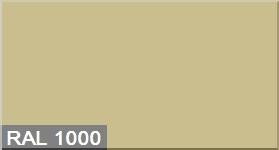 """Фото 1 - Колеровка  1 доза по цвету RAL/РАЛ 1000 Зелёно-бежевый (база """"А"""", на 0,9л краски)."""