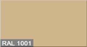 """Фото 2 - Колеровка  1 доза по цвету RAL/РАЛ 1001 Бежевый (база """"А"""", на 0,9л краски)."""