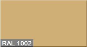 """Фото 3 - Колеровка  1 доза по цвету RAL/РАЛ 1002 Песочно-жёлтый (база """"А"""", на 0,9л краски)."""