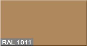 """Фото 9 - Колеровка  1 доза по цвету RAL/РАЛ 1011 Коричнево-жёлтый (база """"С"""", на 0,9л краски)."""