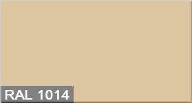 """Фото 12 - Колеровка  1 доза по цвету RAL/РАЛ 1014 Слоновая кость (база """"А"""", на 0,9л краски)."""