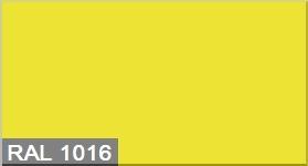 """Фото 14 - Колеровка  1 доза по цвету RAL/РАЛ 1016 Жёлтая сера (база """"С"""", на 0,9л краски)."""