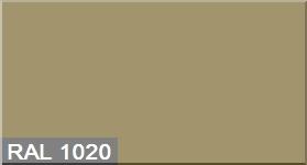 """Фото 18 - Колеровка  1 доза по цвету RAL/РАЛ 1020 Оливково-жёлтый (база """"С"""", на 0,9л краски)."""