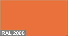 "Фото 8 - Колеровка  1 доза по цвету RAL/РАЛ 2008 Ярко-красный-оранжевый (база ""С"", на 0,9л краски)."