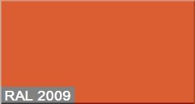 "Фото 10 - Колеровка  1 доза по цвету RAL/РАЛ 2009 Транспортный-оранжевый (база ""С"", на 0,9л краски)."