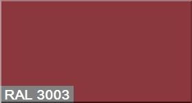 """Фото 4 - Колеровка по цвету RAL/РАЛ 3003 Рубиново-красный (база """"С"""", 1л)."""